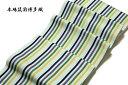 本場筑前博多織 「森博多織謹製」 オシャレな縞柄 緑印 夏の着物や浴衣に 四寸三分単 正絹 半幅帯