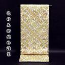 ■「龍村美術織物-花菱七宝文」たつむら 最高級品 本袋 袋帯■