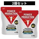 【2個】グリコ パワープロダクション グルタミンパウダー 200g 2個セット