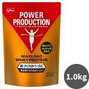 【土日出荷&クーポン】グリコ プロテイン パワープロダクション マックスロード ホエイプロテイン チョコレート味 1kg