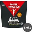 【土日出荷&クーポン】グリコ パワープロダクション マックスロード BCAA アミノ酸 グレープフルーツ風味 1kg