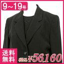 【日本製】ブラックフォーマル スリーピース 喪服 パンツスーツ パンツ レディース 女性 大きいサイズ t022 9号〜19号