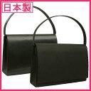 【ブラックフォーマル バッグ】【フォーマル バッグ】【喪服 ...