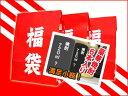 【送料無料】超満足焼酎福袋 / 小瓶 720ml×6本【ギフト 焼酎】