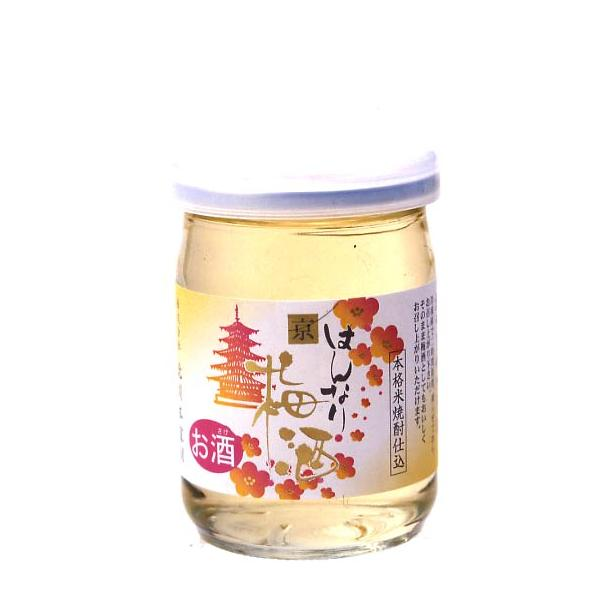 【ギフト 日本酒 焼酎】「京都の酒」はんなり京梅酒 100ml リキュール類 13度北川本家 京都府産