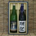送料無料【 父の日 日本酒】【ギフト箱入】獺祭(だ