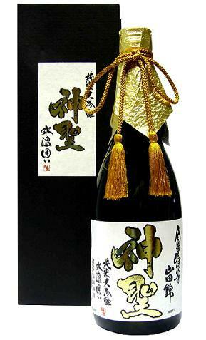ギフト日本酒お中元お歳暮敬老の日「京都の酒」神聖山田錦氷温囲い純米大吟醸720ml純米大吟醸酒15度