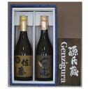 【日本酒 焼酎】【ギフト箱入り】佐藤麦と一粒の麦の2
