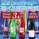 日本酒 種類 通販