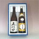 久保田千寿吟醸酒越乃寒梅白ラベル普通酒720ml×2本セット