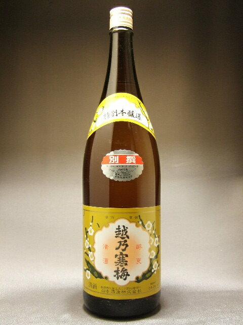 【ギフト 日本酒 焼酎】越乃寒梅 別撰 吟醸酒 ...の商品画像