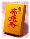 【ギフト 日本酒 焼酎】【ギフト】『赤兎馬&紫の赤兎馬セット...