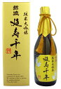 【ギフト 日本酒 焼酎】「京都の地酒」招徳 延寿千年
