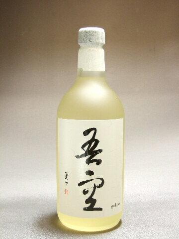 【ギフト 日本酒 焼酎】【本数限定大特価】吾空 ...の商品画像