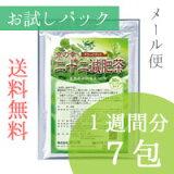 二十二減肥茶お試し7包【】 ギムネマシルベスタ配合で糖をブロック!