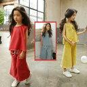 送料無料 親子ペア 親子服 子供服 2点セットノースリーブ Tシャツ ワイドパンツ 女の