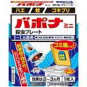 【第1類医薬品】 バポナ 殺虫プレートミニ 1-1.5畳用 1枚入
