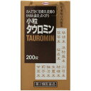 【第3類医薬品】 小粒タウロミン 200錠