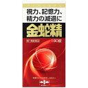 【第1類医薬品】 金蛇精 糖衣錠 180錠入