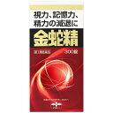 【第1類医薬品】 金蛇精 糖衣錠 300錠入