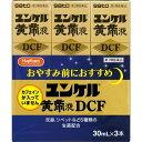 【第2類医薬品】 ハピコム ユンケル黄帝液DCF 30ml×3本