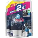 P&G アリエール 洗濯洗剤 液体 プラチナスポーツ 詰め替え 超特大 1.34kg 1.34kg