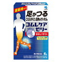 【第2類医薬品】 小林製薬 コムレケアゼリー 4包