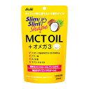 アサヒ スリムアップスリム シェイプ MCT OIL +オメガ3 180粒