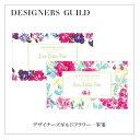 【メール便可 2冊まで】デザイナーズギルド フラワー 一筆箋 DESIGNERS GUILD