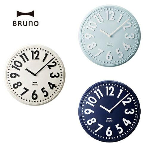 エンボスウォールクロック ブルーノ BRUNO 掛け時計
