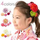 【あす楽】【髪飾り 七五三 卒業式 成人式】花に蕾 5点セット 5本セット 薄紫 赤 白 ピンク【ヘアアクセサリー】【RCP】