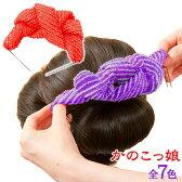 【あす楽】【髪飾り】はんなりかのこっ娘★Uピンでとめるだけ!【七五三 成人式】【RCP】