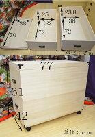 桐2段雛人形用収納ケースキャスター付肥前桐民芸国産品