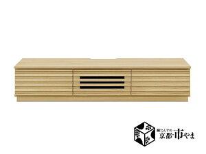 桐無垢テレビボード TVボード  収納 幅150cm 高さ31
