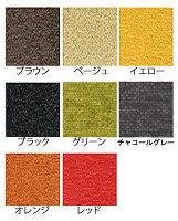 8色から選べるクローバースツールスタッキングスツール北欧風家具F★★★★シックハウス対応【送料無料】