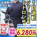 剣道着セット 織刺風ジャージ剣道着+上製テトロン剣道袴《ネー...