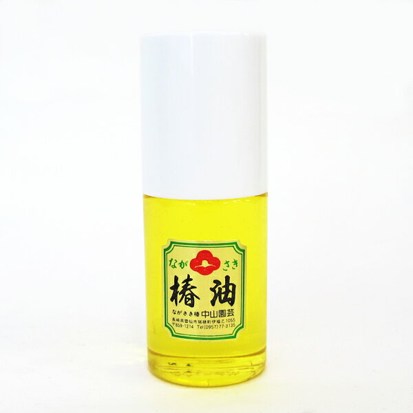 Nagasaki producing Camellia oil (100 ml)