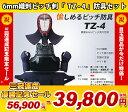 三冠記念セール対象『TZ-4』 6ミリ織刺ピッチ具の目刺防具セット