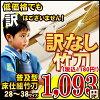 剣道用品のイメージ