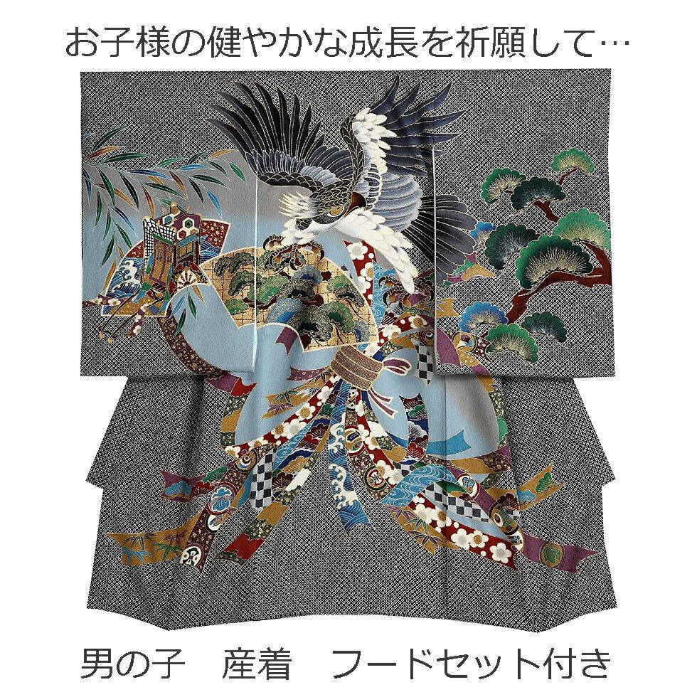 【レンタル】お宮参り 男の子着物 レンタル産着...の紹介画像2
