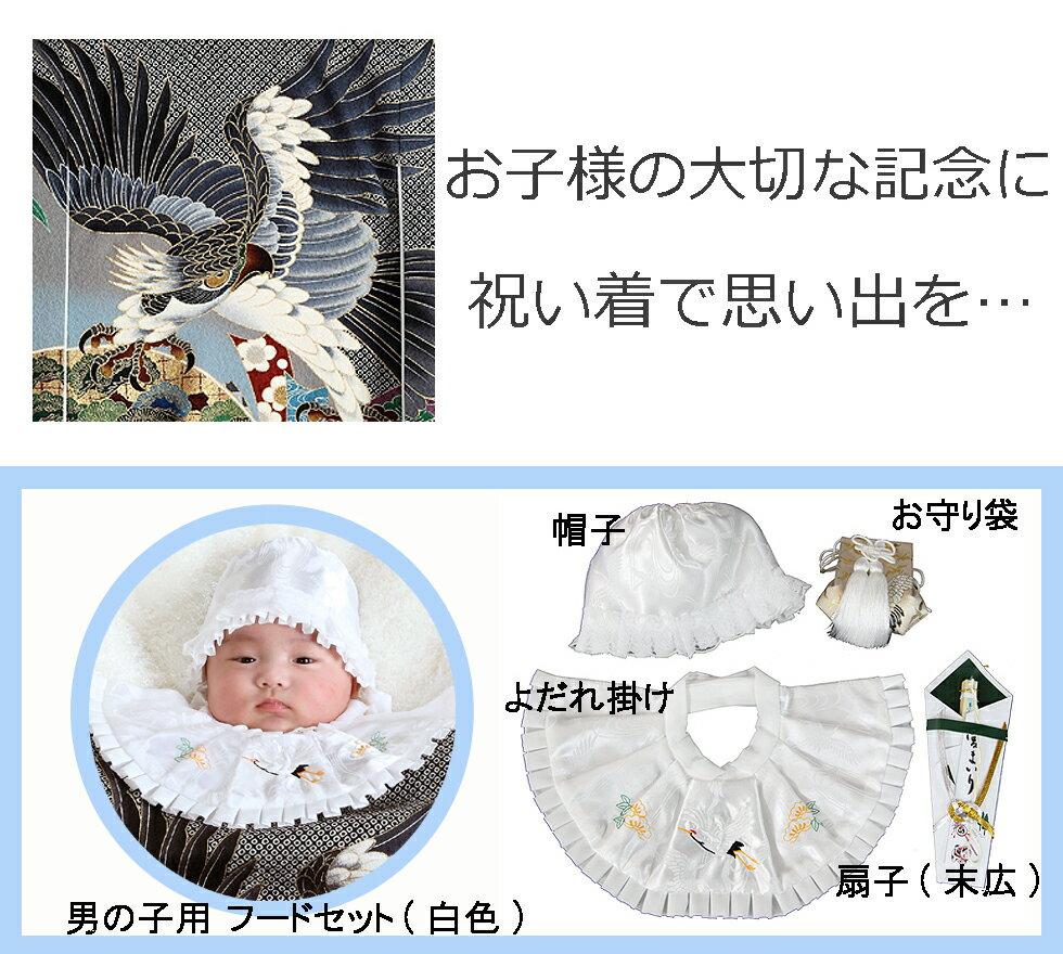 【レンタル】お宮参り 男の子着物 レンタル産着...の紹介画像3
