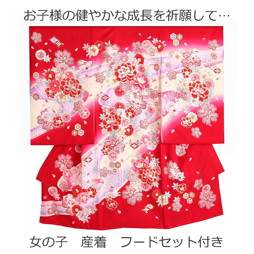 【レンタル】お宮参り レンタル産着 初着 女の...の紹介画像2