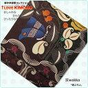 とってもおしゃれな京袋帯♪ おしゃれな着物にぴったり!【京wakka】【正絹】【蝶よ花よ】【最安値に挑戦】