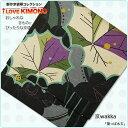 とってもおしゃれな京袋帯♪ おしゃれな着物にぴったり!【京wakka】【正絹】【葉っぱ水玉】【最安値に挑戦】