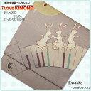 とってもおしゃれな京袋帯♪ おしゃれな着物にぴったり!【京wakka】【正絹】【うさぎのダンス】【最安値に挑戦】