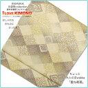 京 wa・kka ブランド 高級シルクの リバーシブル京袋帯 ハイクラス 正絹【重ね菊菱】