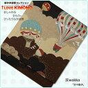 【在庫限り即納可!】とってもおしゃれな京袋帯♪ 【京wakka】【正絹】【空中散歩】【最安値に挑戦】