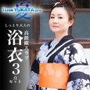 2014kyukata25-1