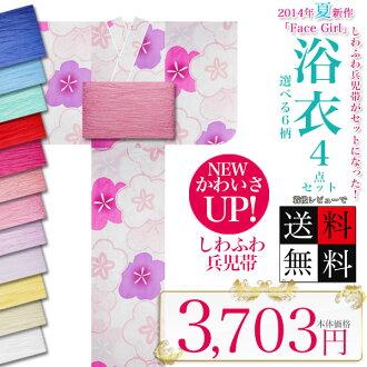 Luxjewel ラグジュエル new yukata 6,980 yen!