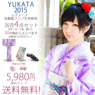 Advance purchase discount sale! Ladies yukata 3 pieces! 20 Patterns to choose from! Making belt to change OK! Using reports view in 100 yen OFF!